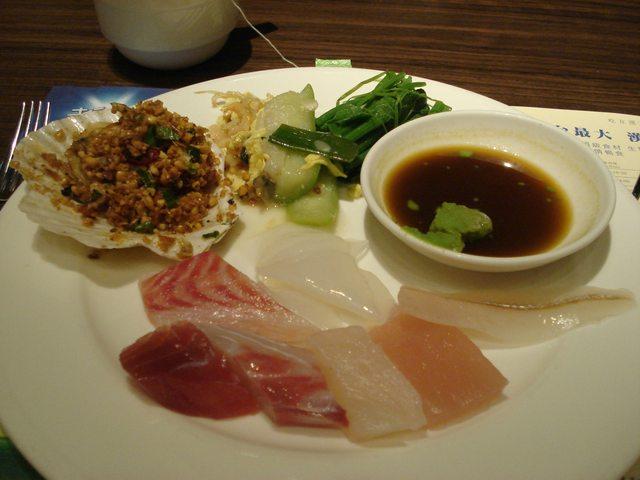Harbour Restaurant: 3rd Plate