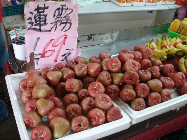 Wax Apples from Taiwan