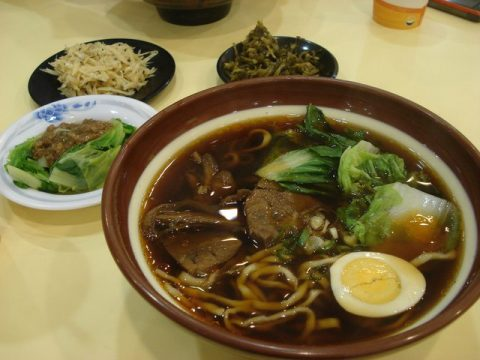 Taiwanese Food Court Meal:  Beef Noodle Soup
