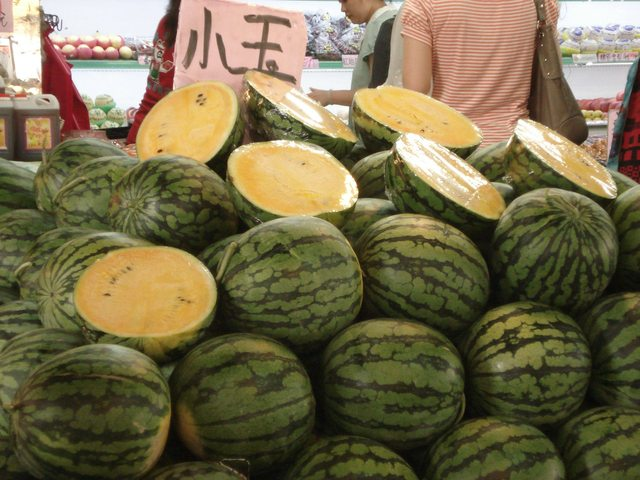Yellow Watermelons from Taiwan