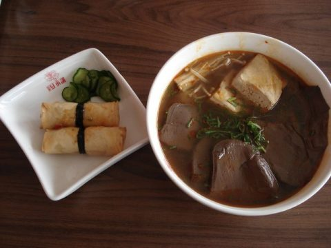Duck Blood and Stinky Tofu