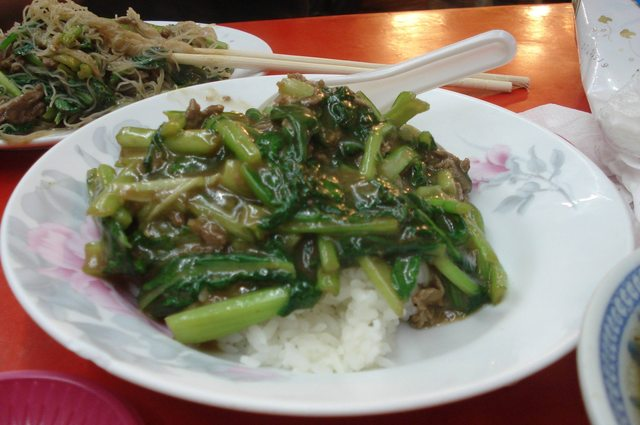 Lamb cooked with Veggies on Rice