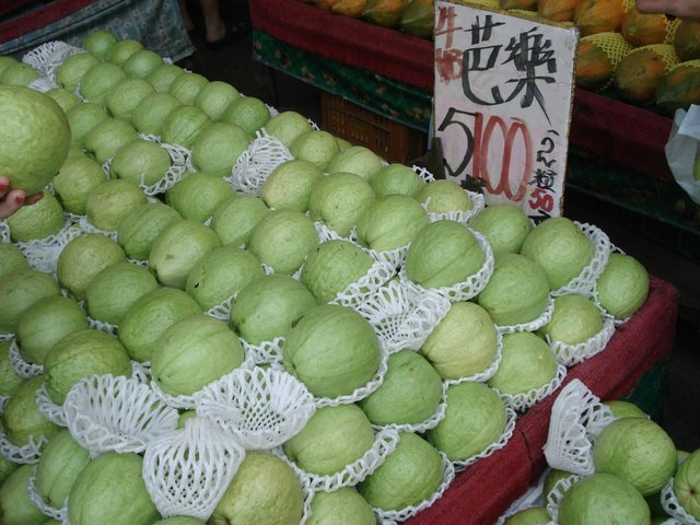 Fruits from a Taiwanese Street Vendor • Oh Snap! Let's Eat!