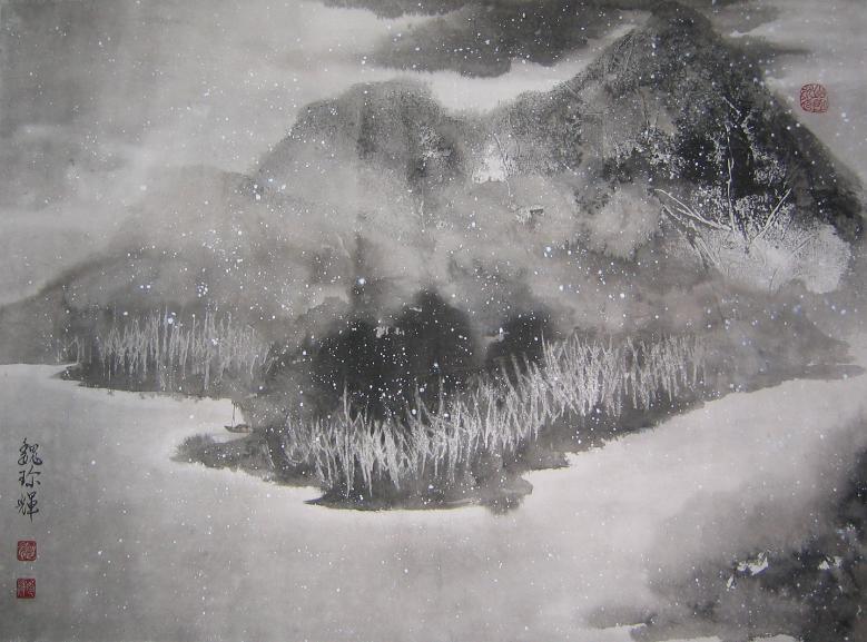 Landscape by 魏珍輝