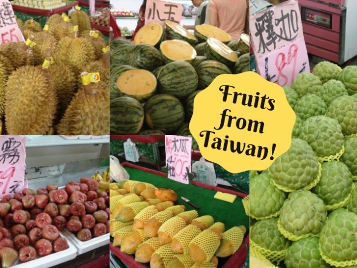 Taiwan Fruits from a Taiwanese Street Vendor