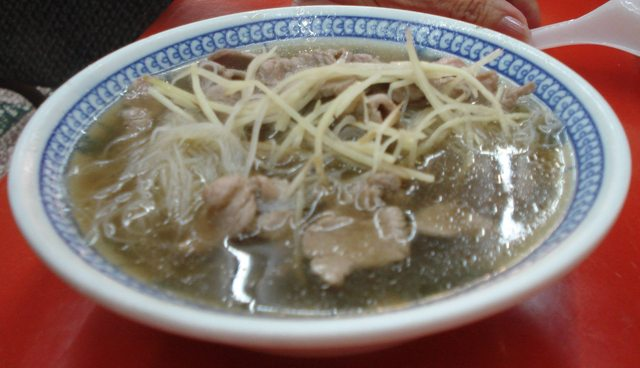 Sliced Lamb with Rice Noodles in Soup