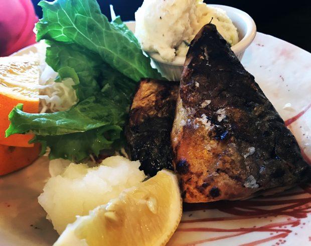 Haru Ichiban Grilled Mackerel