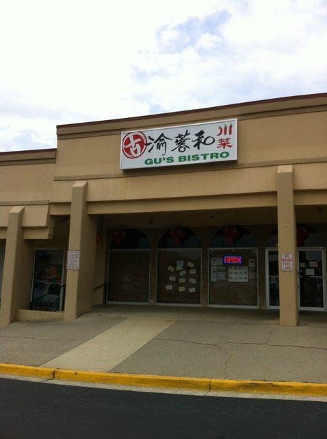 Gu's Bistro Storefront