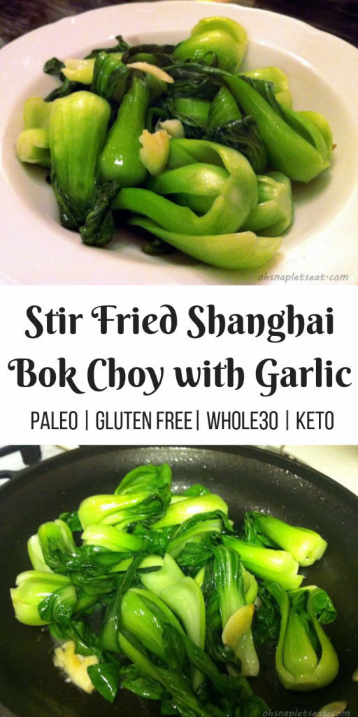 Easy Stir Fried Shanghai Bok Choy with Garlic