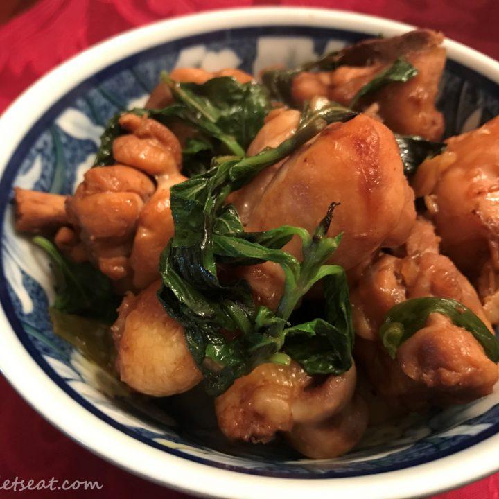 Taiwanese Three Cup Chicken (aka 三杯鷄)