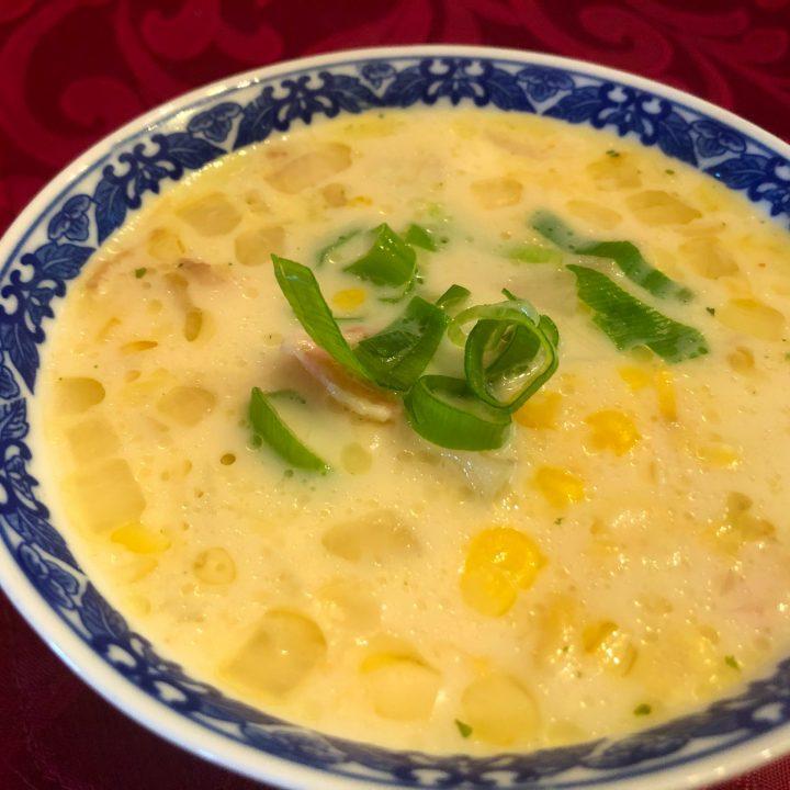 Easy Gluten Free Corn Chowder