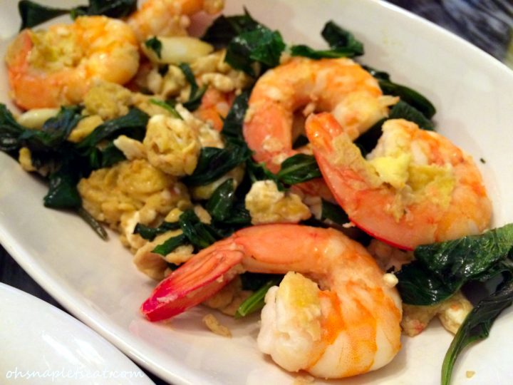 Chinese Stir Fry Shrimp with Eggs and Basil