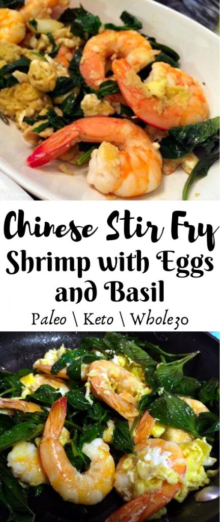 Stir Fry Shrimp with Eggs and Basil