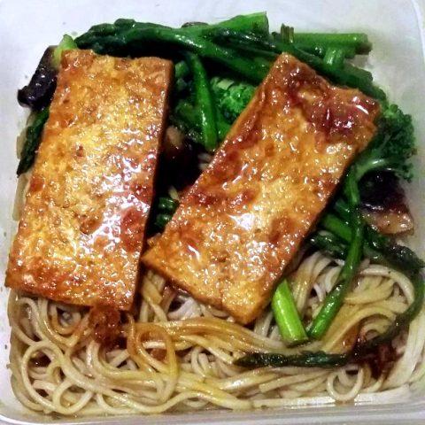 Soba Noodles with Glazed Tofu and Stir Fried Veggies (Gluten Free and Vegan)
