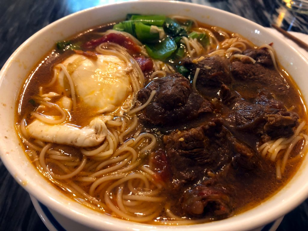 Taiwanese Braised Beef Noodle SOup