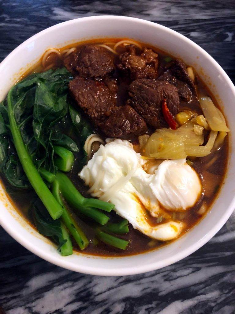 Taiwanese Beef Noodle Soup Recipe