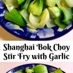shanghai bok choy