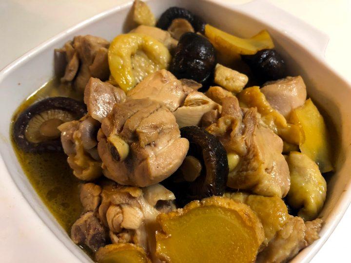 Sesame Oil Chicken Recipe (Ma You Ji 麻油雞)