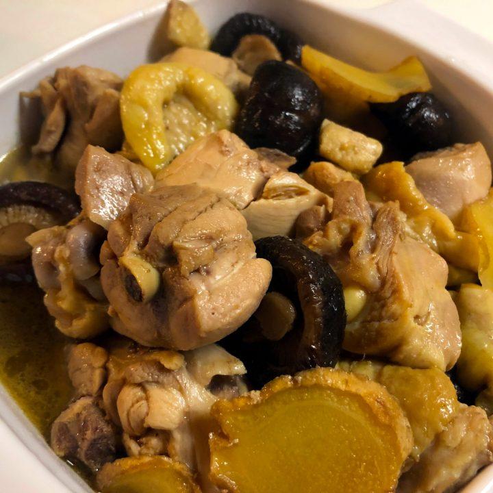 Sesame Oil Chicken Recipe (Ma You Ji)