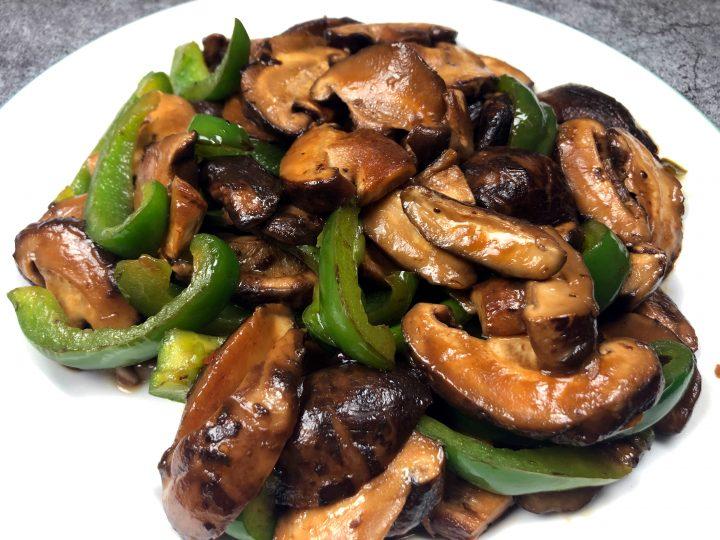 Shiitake Mushrooms Stir Fry with Peppers