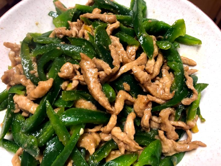 Chinese Shredded Pork with Peppers
